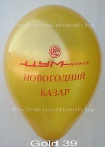 ЦУМ Минск