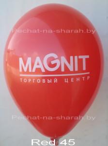 MAGNIT торговый центр