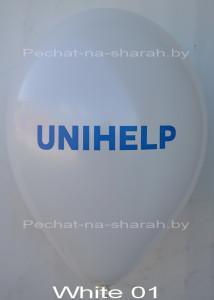 Unihelp